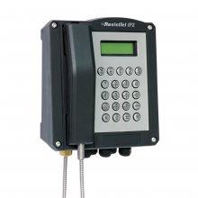 Nevýbušný telefon Ex ResistTel IP2