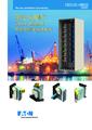 Přehledový katalog MTL_SUM5 - MTL SUM5 Inteligentní univerzální propojovací řešení