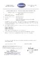 Certifikát ATEX - Nevýbušný LED maják LD15