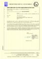 Certifikát ATEX - Jiskrově bezpečná svítilna L-3000 Power