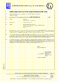 Certifikát ATEX - Svítilna napřilbu L-10 sintegrovaným majákem